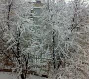 زمستان در شهرکرد